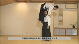 Rei-Jutsu: How to Use Japanese Spiritual Power DVD by Shiro Omiya - Budovideos
