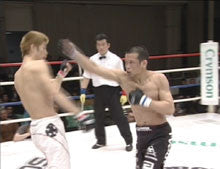 Shooto Tradition DVD Vol 1 4
