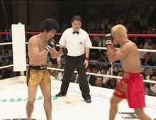 Shooto Tradition DVD Vol 1 5