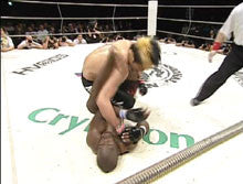 Shooto Tradition DVD Vol 1 3