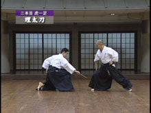 Master Iai Techniques with Bokuto Vol 2 DVD by Ryumon Yamato 4