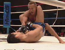Shooto Tradition DVD Vol 1 2