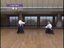 Master Iai Techniques with Bokuto DVD by Ryumon Yamato 6