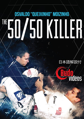 The latest Tweets from Budo Videos (@budovideos). The Best online site for Jiu jitsu, BJJ, Muay Thai and MMA Gear. Fountain Valley, CA.