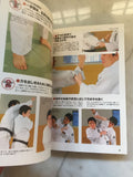 Absolute Judo Improvement Book By Toshihiko Koga (Preowned) - Budovideos
