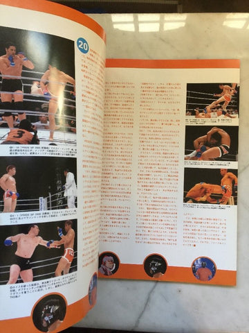 Pride FC 13 Official Program (Preowned)