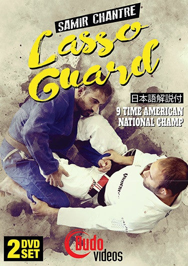 The Lasso Guard 2 DVD or Blu-ray Set by Samir Chantre - Budovideos