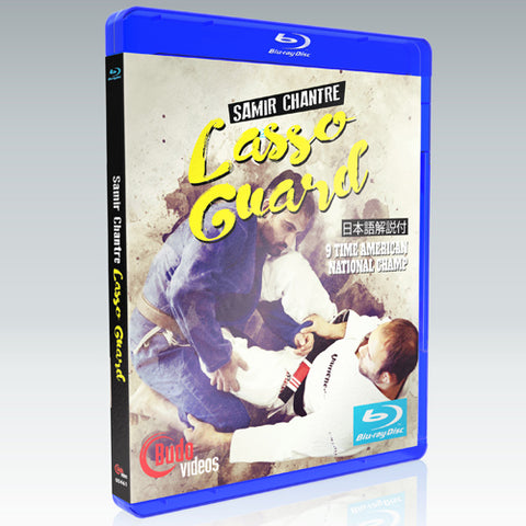 Samir Chantre Lasso Guard Blu-ray disc