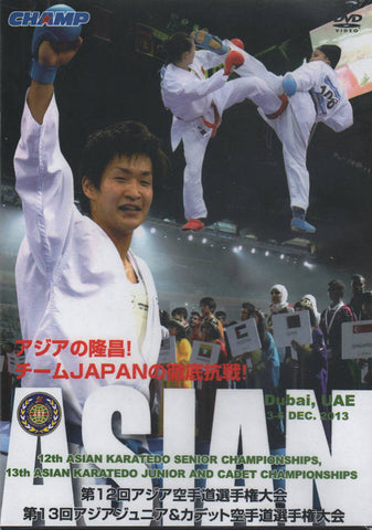 12th Asian Karatedo Senior Championships DVD - Budovideos