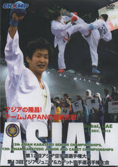 Asian Karatedo Senior Championships DVD 1