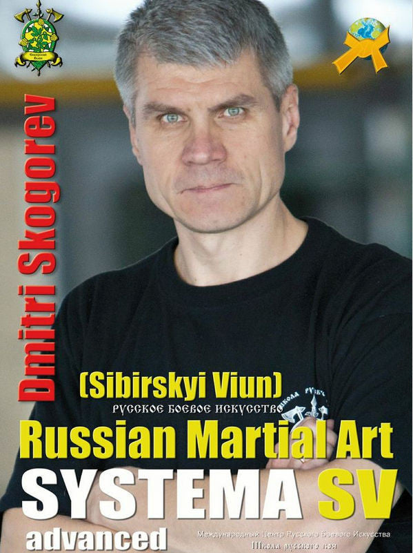 Russian Martial Art Systema SV Training Program Vol.2 DVD by Dmitri Skogorev Cover 1