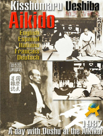 Aikido Interview & Technique DVD with Kisshomaru Ueshiba