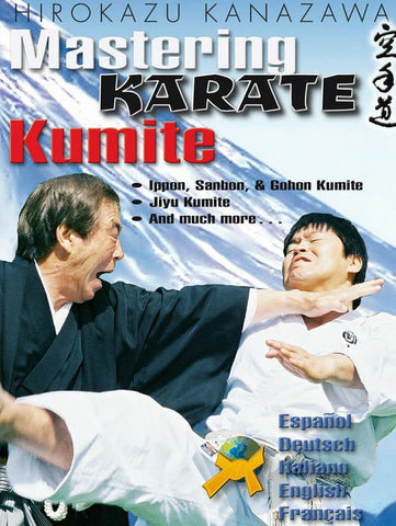 Mastering Karate Kumite DVD Cover 1