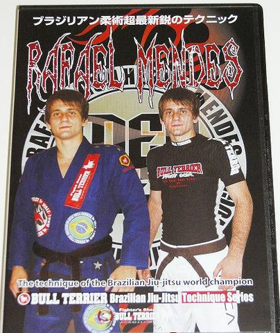World Champion BJJ Techniques DVD with Rafael Mendes - Budovideos