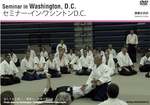 Seishiro Endo Seminar in Washington DC DVD - Budovideos