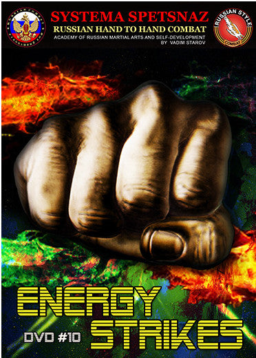 Systema Spetsnaz DVD #10 - Energy Strikes by Vadim Starov Cover 1