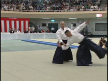 46th All Japan Aikido Demonstration DVD 3