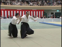 46th All Japan Aikido Demonstration DVD 2