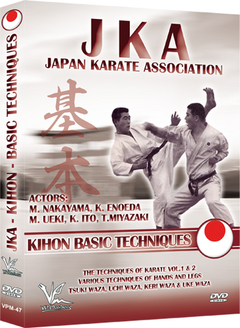 JKA Japan Karate Association Kihon Basic Techniques DVD - Budovideos Inc