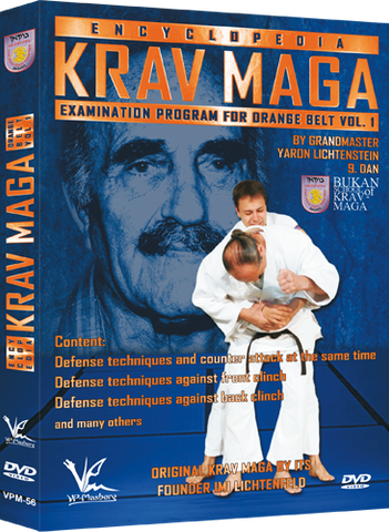 Krav Maga Encyclopedia Examination Program for Orange Belt Vol 1 DVD by Yaron Lichtenstein - Budovideos Inc