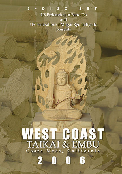 DVD Cover - West Coast Koryu Taikai 2 DVD Set