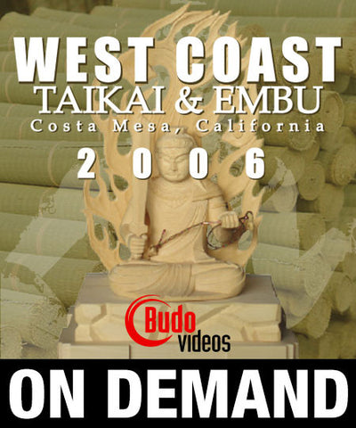 West Coast Koryu Taikai (On-Demand)