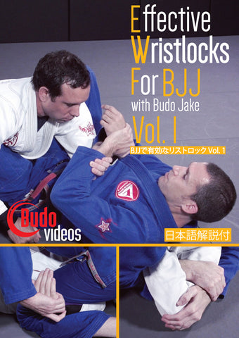 Effective Wristlocks for BJJ Vol 1 DVD by Budo Jake - Budovideos