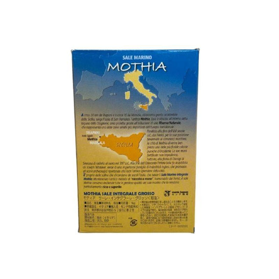 MOTHIA-INTEGRALE GROSSO 1KG