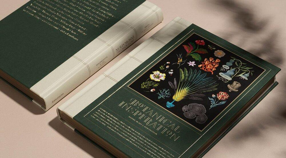 Book - Botanical Inspiration