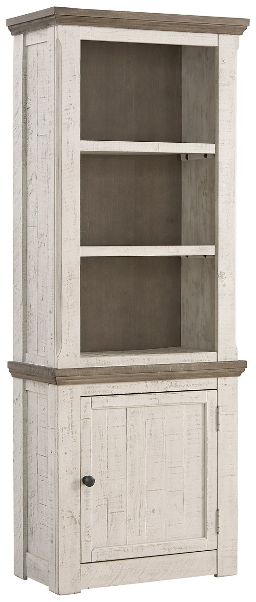Havalance Signature Design by Ashley Right Pier Cabinet image
