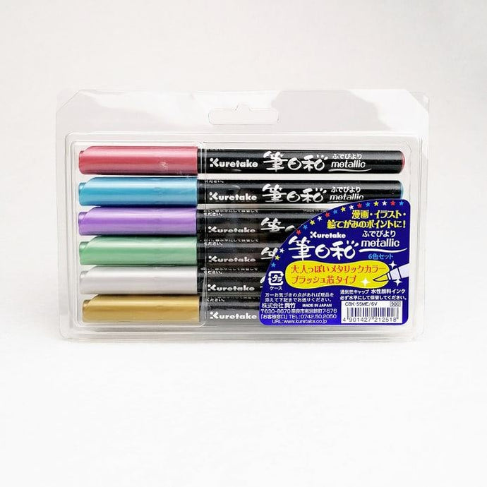 Kuretake ZIG Fudebiyori Metallic Brush 6-pack
