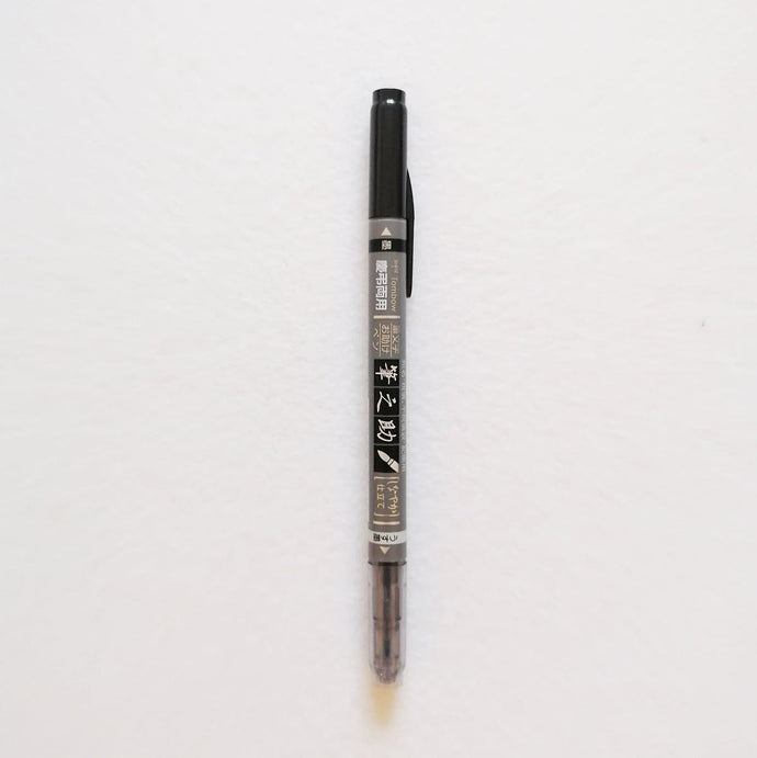 Tombow Fudenosuke Brush Pen Twin