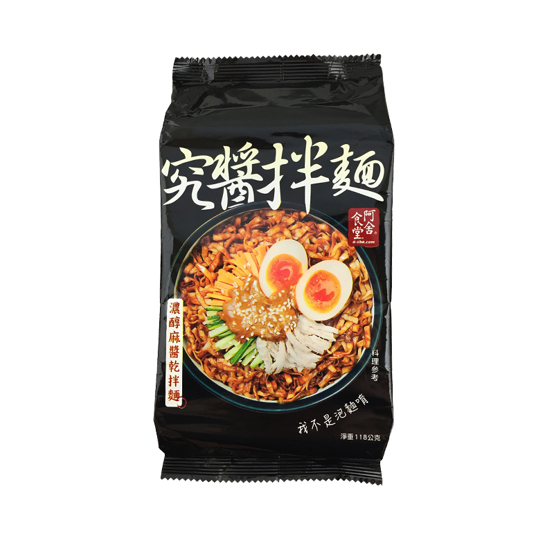 Gourmet Noodles - rich sesame paste