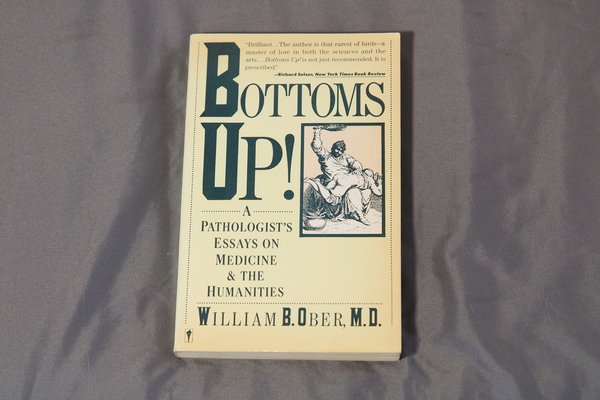 Bottoms Up! (USED)