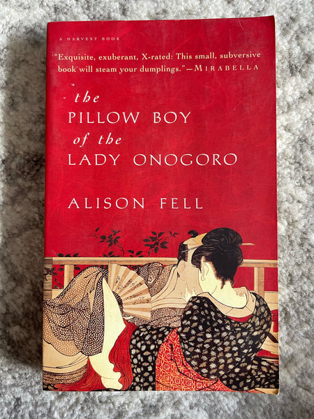The Pillow Boy of the Lady Onogoro (USED)