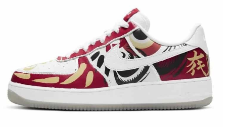 Air Force 1 Low Co.JP I believe