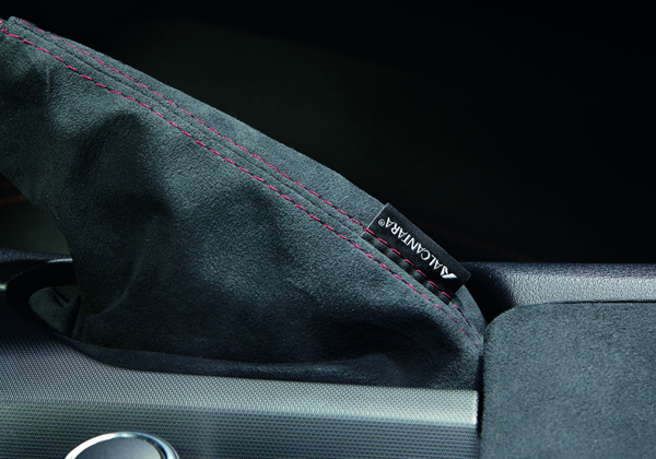 Alcantara Parking Brake Boot
