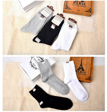Load image into Gallery viewer, Men's sports double-needle cotton socks autumn winter cotton socks