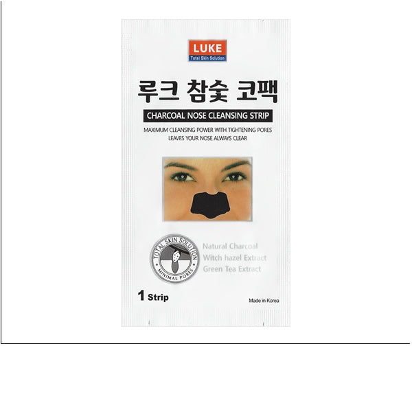 [LUKE] Charcoal nose cleansing strip