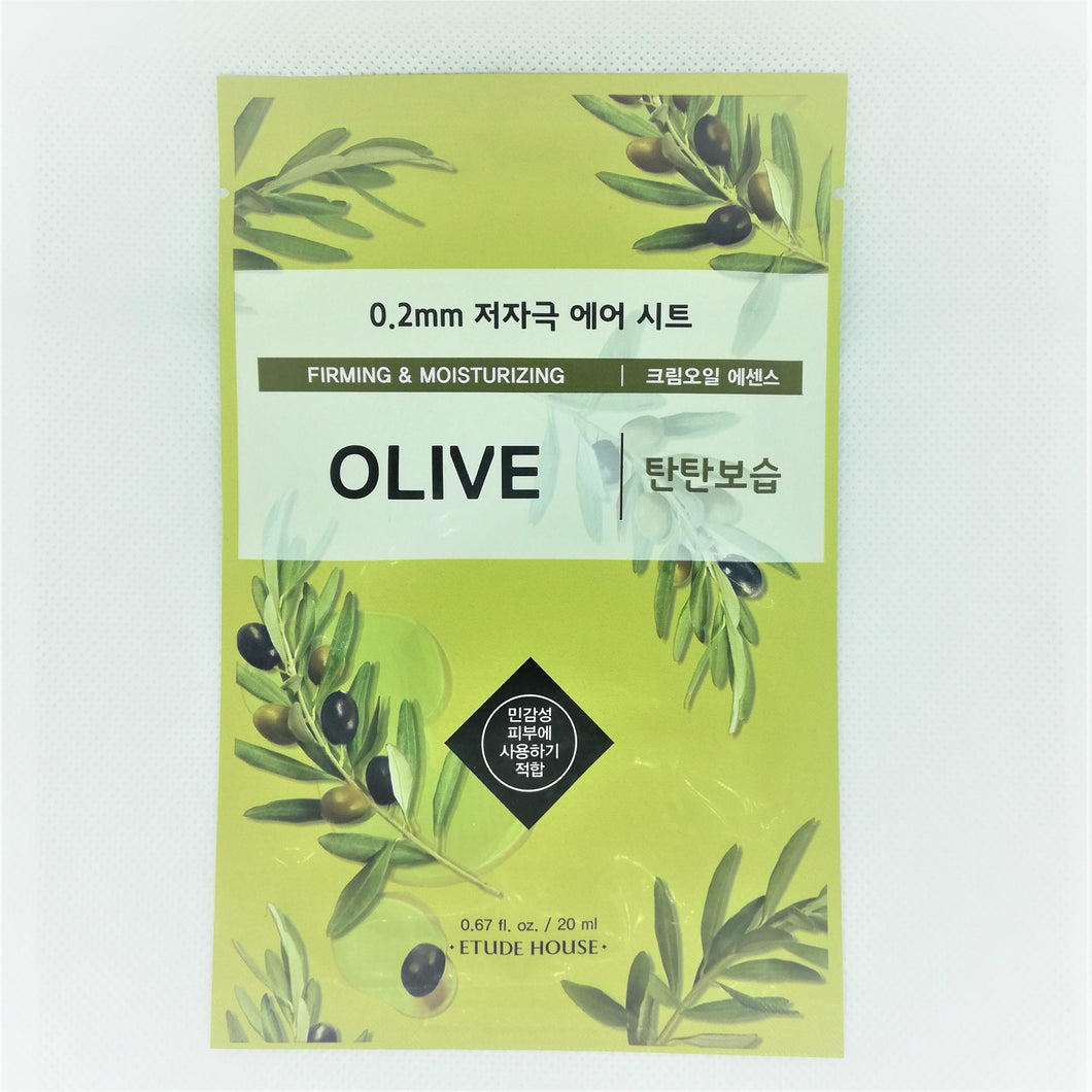 [ETUDE HOUSE] 0.2 AIR MASK OLIVE