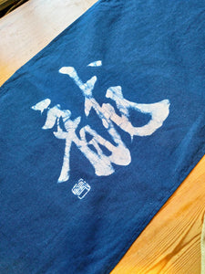 TENUGUI towel with Japanese letter