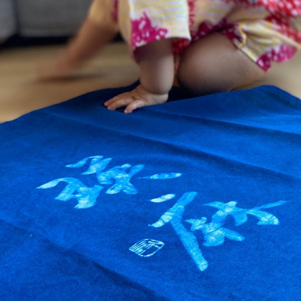 FUROSHIKI cloth with Japanese letter