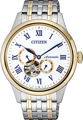 Citizen Mechanical Analogue Display White Dial Men's Watch