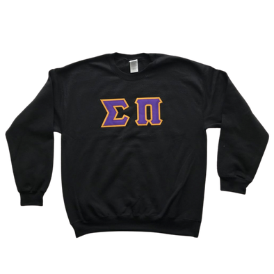 Sigma Pi Stitched Letter Crewneck | Purple with Gold Border