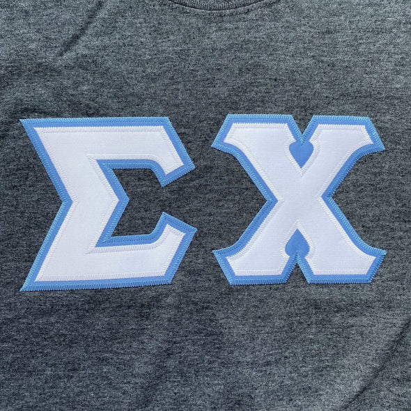 Sigma Chi Stitched Letter T-Shirt | Dark Heather | White with Columbia Blue Border