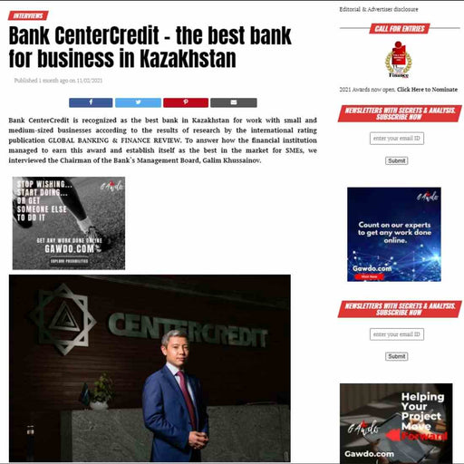 Interview (Coverage in Global Banking & Finance Review website with PDF reprint)