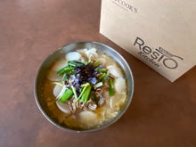 Load image into Gallery viewer, Tteokguk (떡국) - Rice Cake Soup