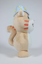 Load image into Gallery viewer, Looi The Cat Plush Doll - 14""
