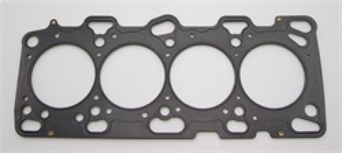 Cometic Mitsubishi Lancer EVO 4-9 86mm Bore .066 inch MLS Head Gasket 4G63 Motor 96-UP