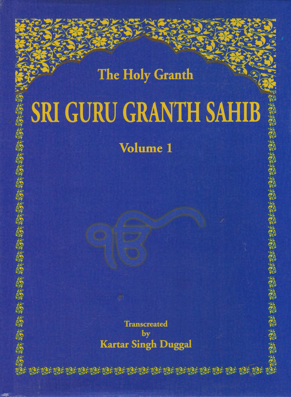 The Holy Granth Sri guru Granth Sahib Vol. 1 Transcreated By Kartar Singh Duggal